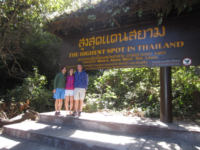Top of Doi Inthanon (2)