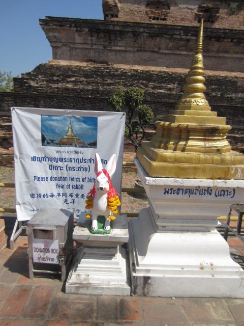 Wat Chedi Luang (24)